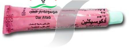 Photo of ادكو سيكلين adcocycline الجرعه ودواعى الاستعمال