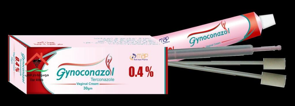 Photo of دواء جينوكونازول Gynoconazol لبوس تعرف على الجرعه والاستعمال