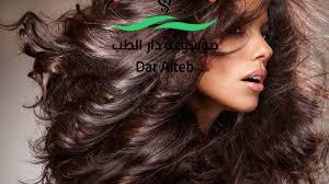طرق مجربه لعلاج تقصف الشعر