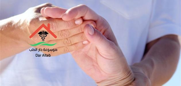 مرض الروماتويد أسبابه وأعراضه وطرق العلاج