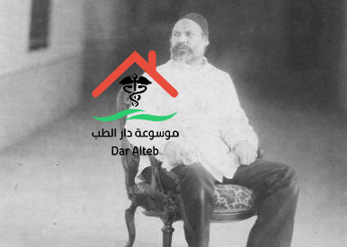 بحث عن أحمد عرابي