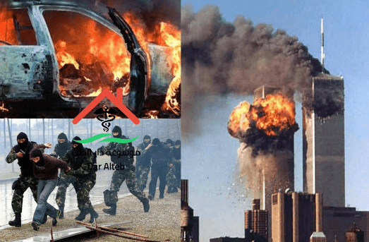 بحث عن الإرهاب