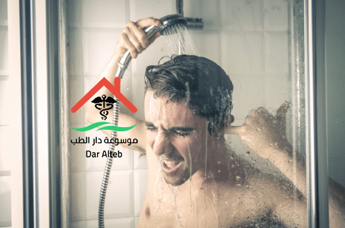 بحث عن النظافة