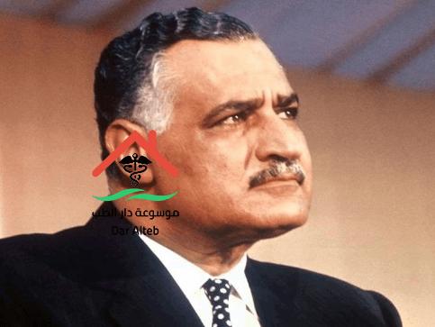 بحث عن جمال عبد الناصر