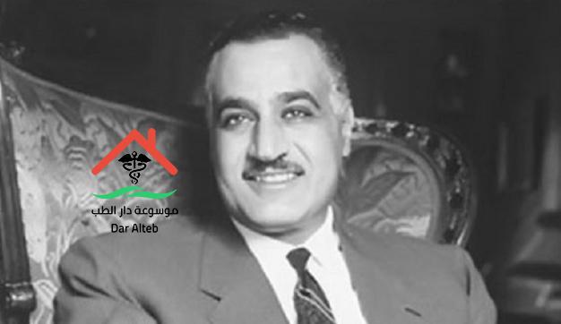 Photo of بحث عن جمال عبد الناصر جاهز للطباعة