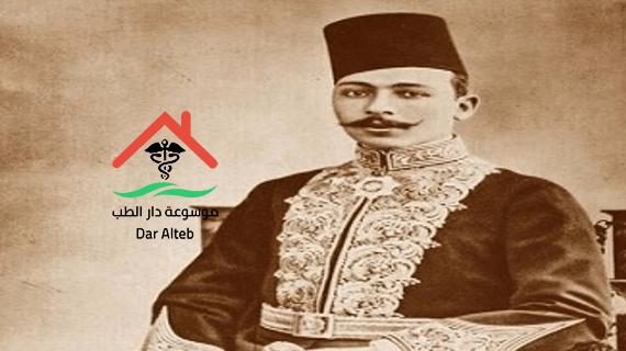 Photo of بحث عن مصطفى كامل جاهز للطباعة