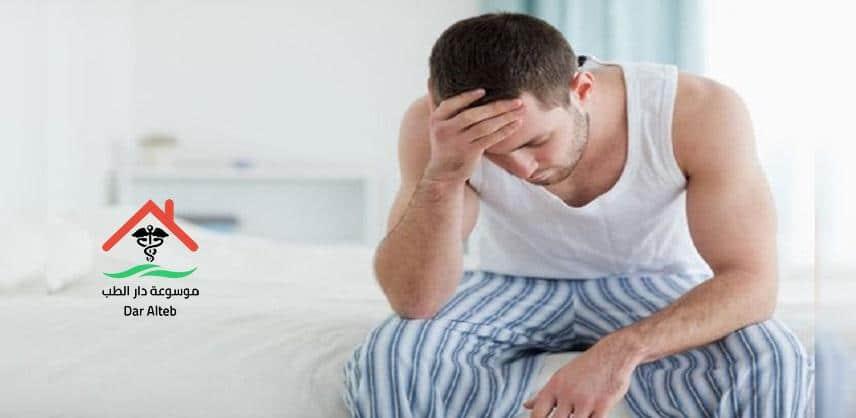 Photo of أسباب ألم الخصية اليسرى والعلاج