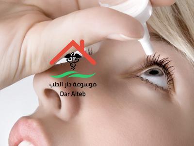 Photo of علاج جفاف العين وما هي أسبابه وأفضل الطرق للوقاية من جفاف العين