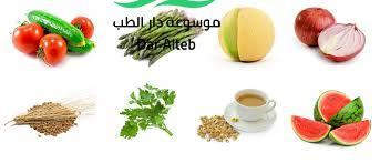 علاج الأملاح الزائدة في الجسم بالأعشاب