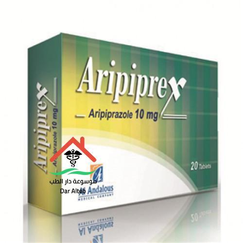 Aripiprex
