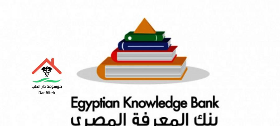 Photo of بحث عن بنك المعرفة جاهز للطباعة