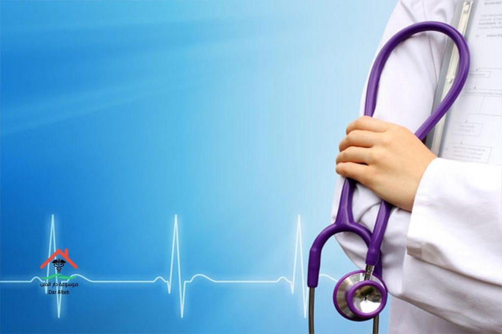 ما هو جهاز الغدد الصماء وما هي أهميته