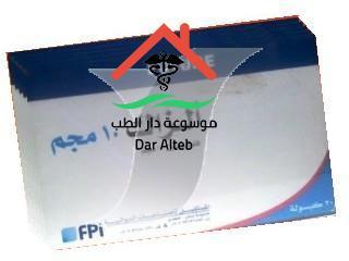 الزاك اقراص Alzac capsule