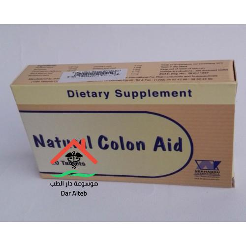 Photo of Natural Colon Aid ناتشورال كولون ايد أقراص مكمل غذائي