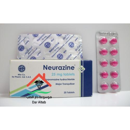 Photo of نيورازين Neurazine الجرعة ودواعي الاستعمال