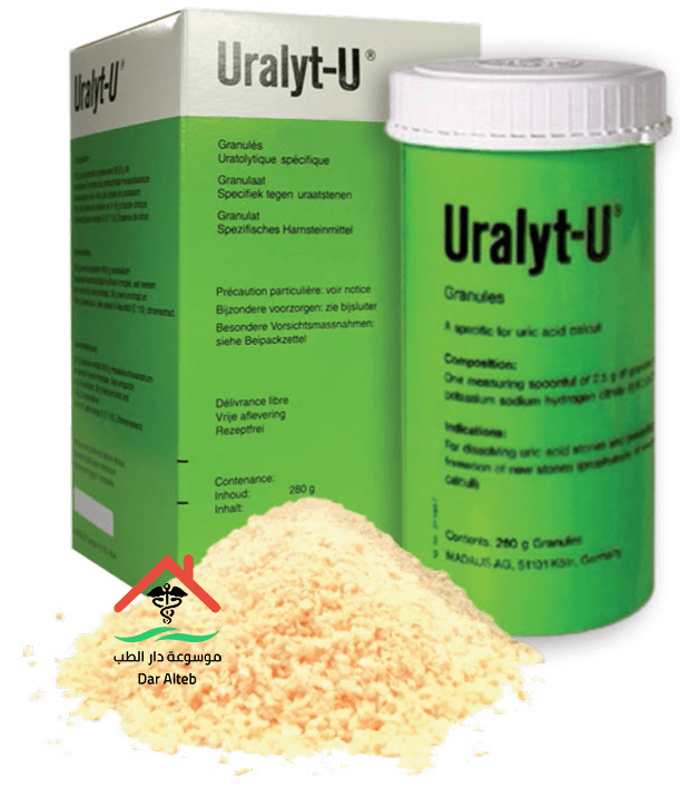 Photo of دواء يوراليت يو فوار Uralyt-U الجرعه والاستعمال