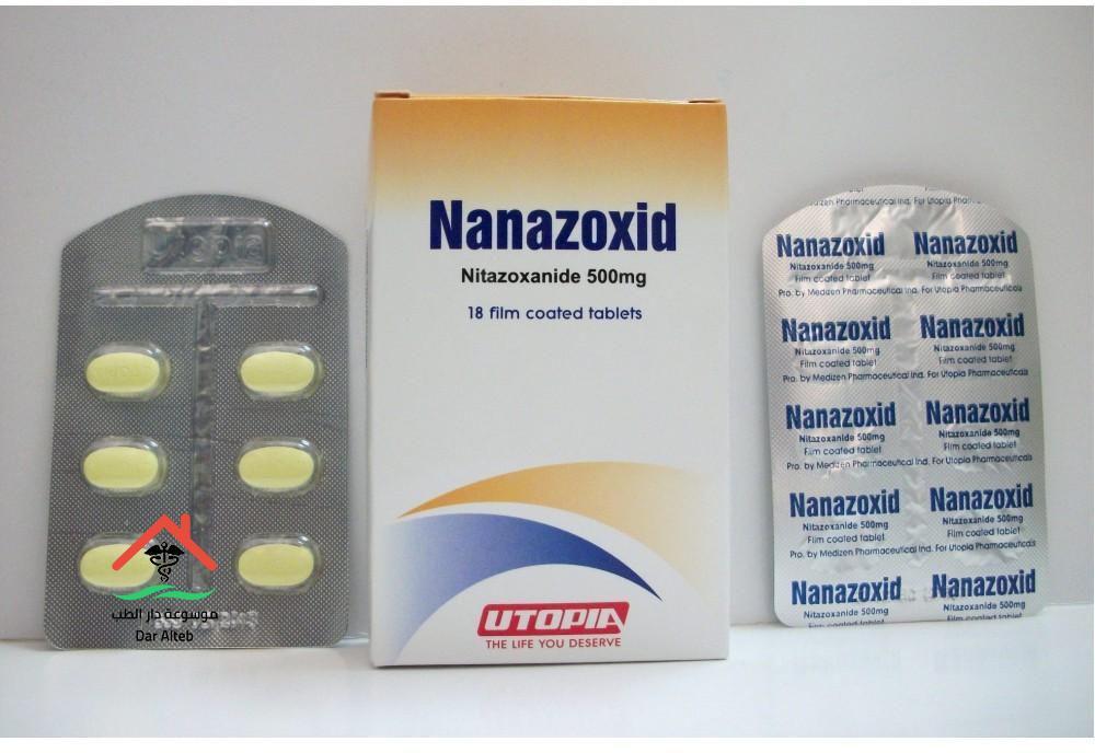 Photo of Nanazoxid نانازوكسيد لعلاج الطفيليات الجرعة ودواعي الاستعمال
