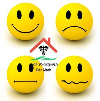 Photo of السيروتونين أو هرمون السعادة وأين يوجد وما هي فوائده