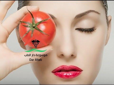 وصفات مجربة لتبيض الوجه
