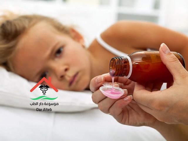 Photo of الحمى الروماتيزمية عند الاطفال اسباب الاصابة بها واعراضها