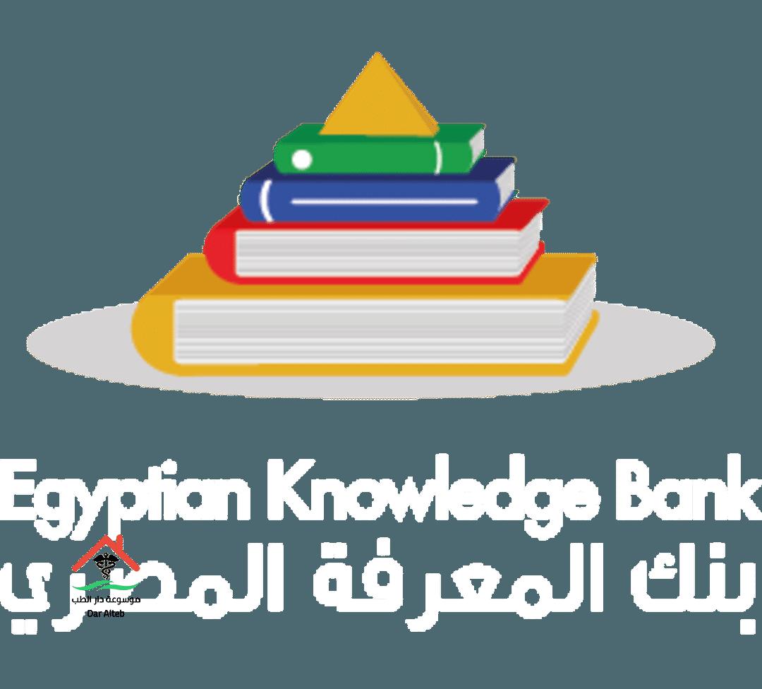 بحث عن بنك المعرفة
