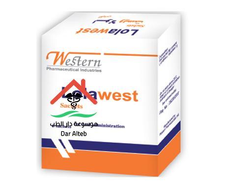 Photo of دواء لولا ويست فوار Lola West Sachets الجرعة والاستعمال