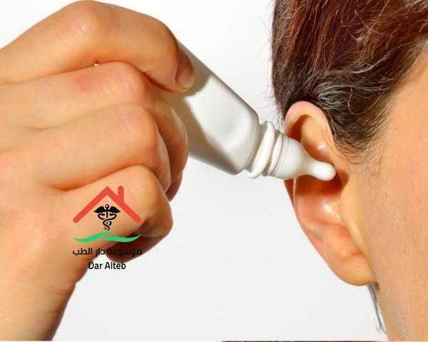 اضرار غسيل الاذن وفوائده