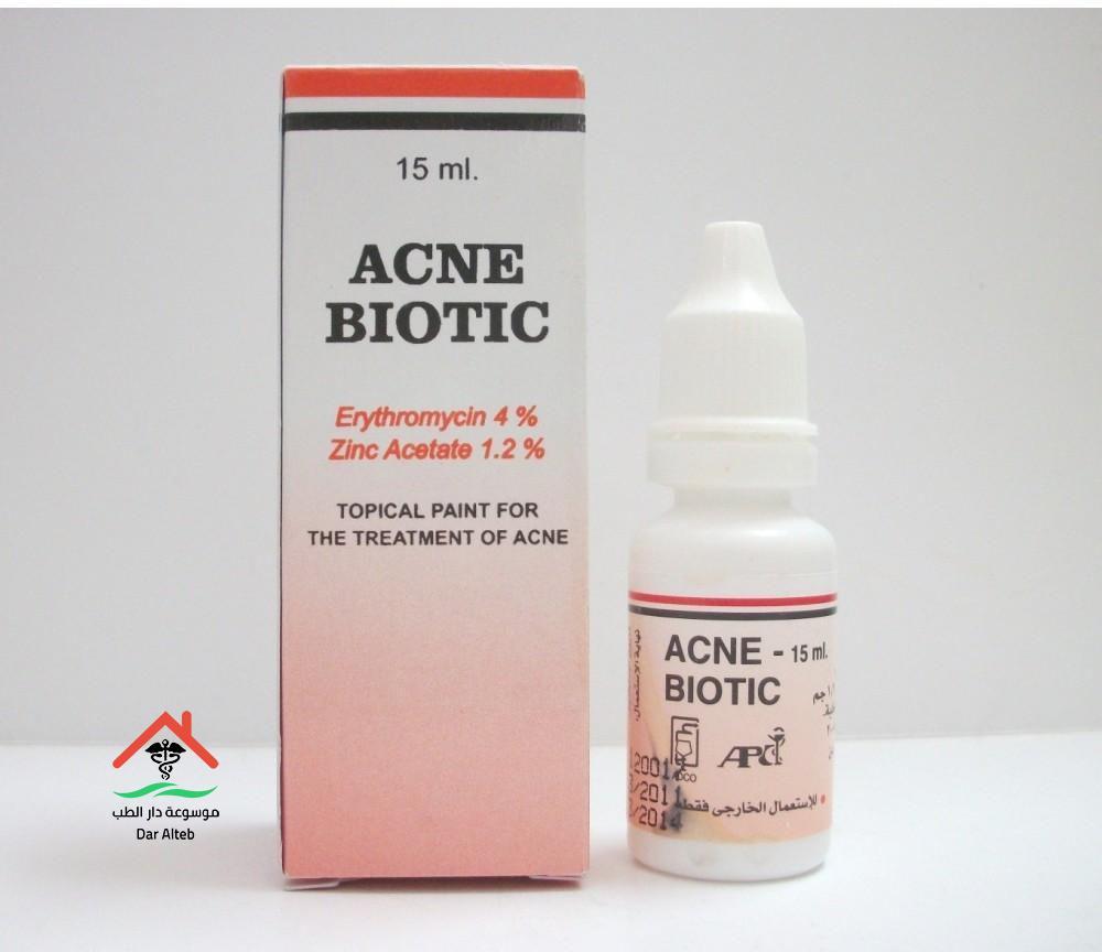 Photo of اكنى بيوتك Acne Biotic طريقة الاستعمال والآثار الجانبية