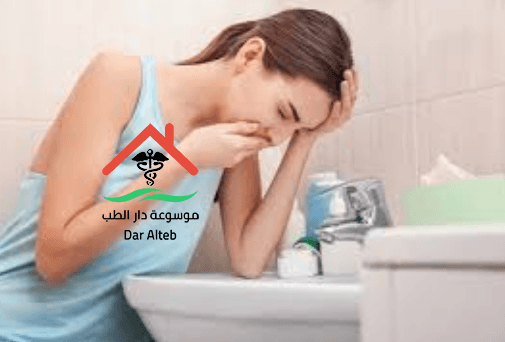 تسمم الحمل اعراضه وطرق الوقاية منه والعلاج