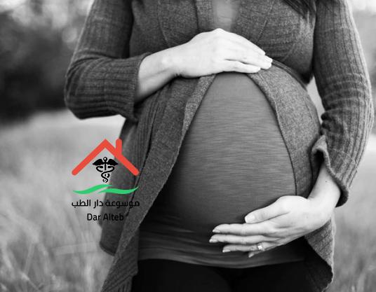 Photo of تسمم الحمل اعراضه وطرق الوقاية منه والعلاج