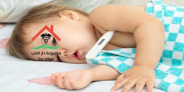 علاج حرارة الداخلية
