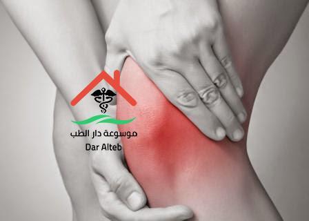 Photo of علاج خشونة الركبة بالأعشاب وما هي أسباب الإصابة بخشونة الركبة