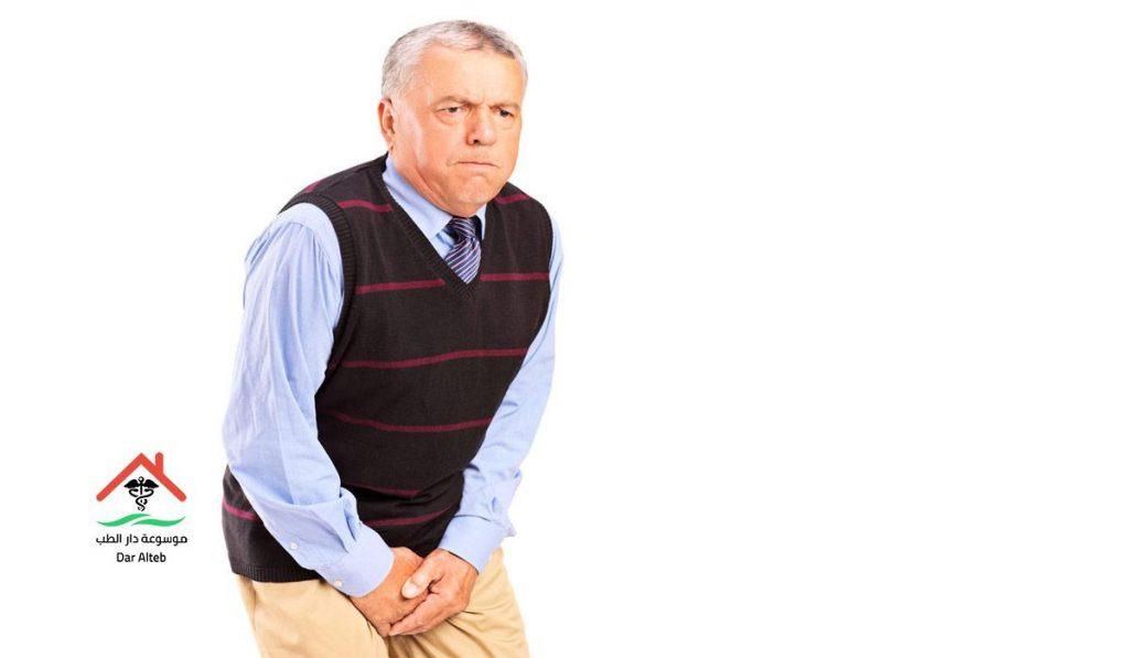علاج التبول اللاإرادي عند الكبار بالاعشاب