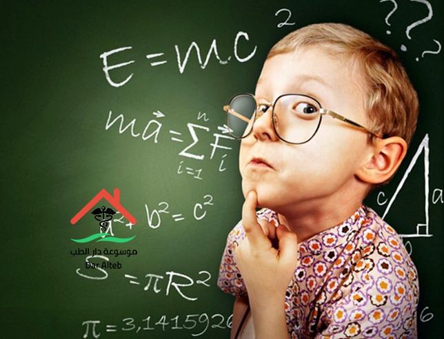 طرق تنمية الذكاء عند الأطفال