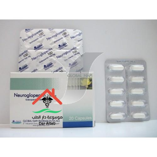 Photo of نيوروجلوبنتين Neuroglopentin الجرعة ودواعي الاستعمال