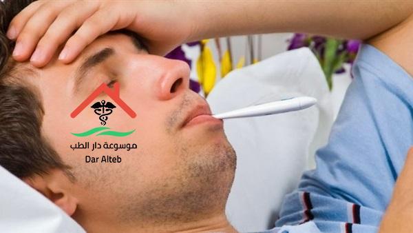 علاج حمى البحر الأبيض المتوسط بالاعشاب