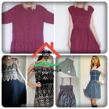 إعادة تدوير الملابس القديمة