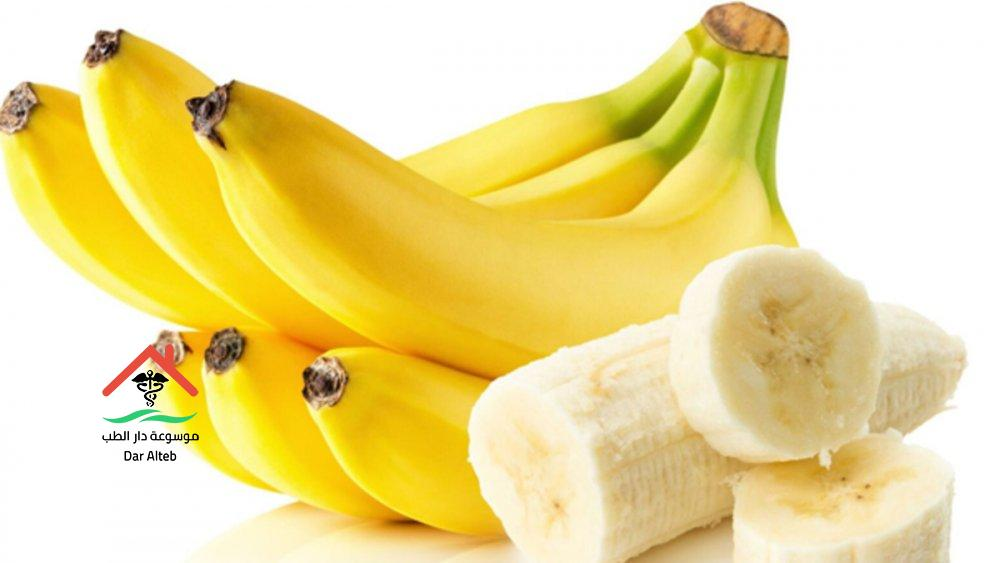 Photo of السعرات الحرارية في الموز