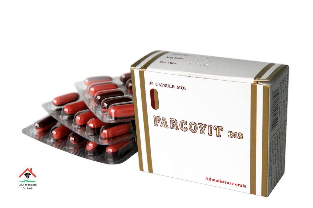 Farcovit B12