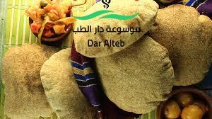 Photo of السعرات الحرارية فى العيش السن