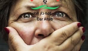 Photo of علاج الخلعة وما هي اعراضها