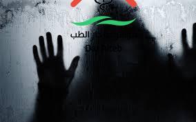 Photo of علاج التابعة والقرين بالقرآن والفرق بينهما
