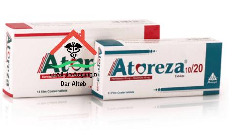 Photo of دواء اتوريزا Atoreza الجرعة والاستعمال