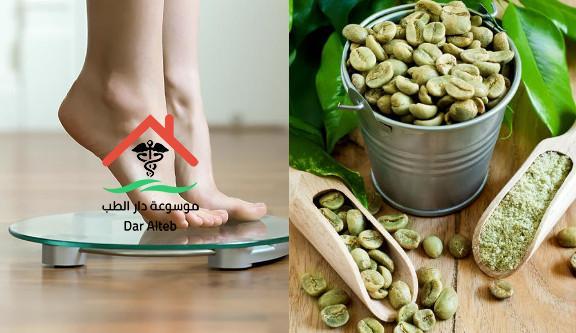 طريقة استخدام القهوة الخضراء للتخسيس
