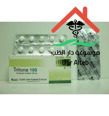 Photo of ترايتون أقراص لعلاج التهابات القولون العصبي