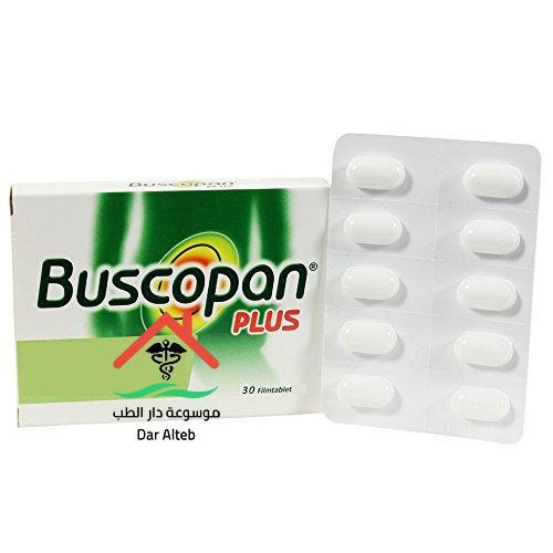 Photo of دواء بوسكوبان بلس Buscopan Plus الجرعة والاستعمال