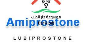 أميبروستون Amiprostone