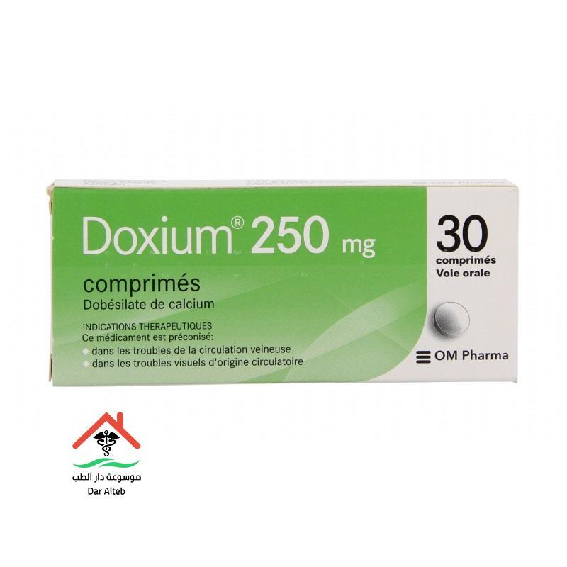 Photo of دواء دكسيوم Doxium الجرعة والاستعمال