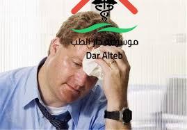 Photo of اسباب زيادة التعرق وطرق التخلص منها
