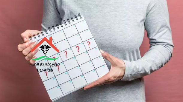 أهم الامراض التي تسبب تأخر الحمل